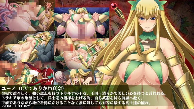 Ingoku Queen ~Two Corrupted War Maidens~ [2015] [Cen] [ADV] [JAP] H-Game