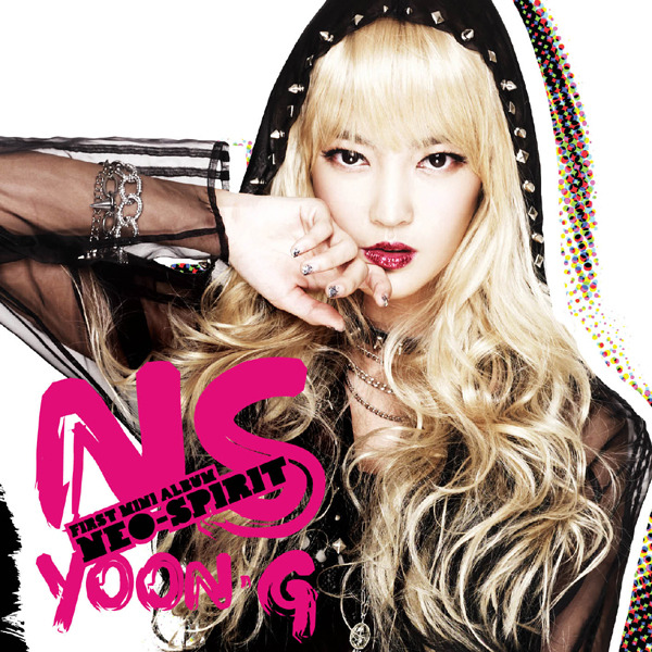 20151121.80 NS Yoon-G - Neo Spirit cover.jpg