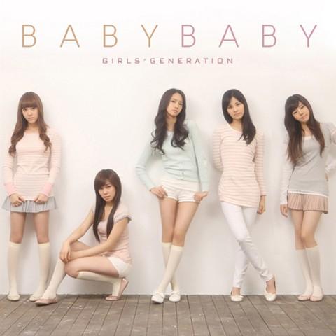 20151121.80 Girls' Generation (SNSD) - Baby Baby (Repackage Album) cover.jpg
