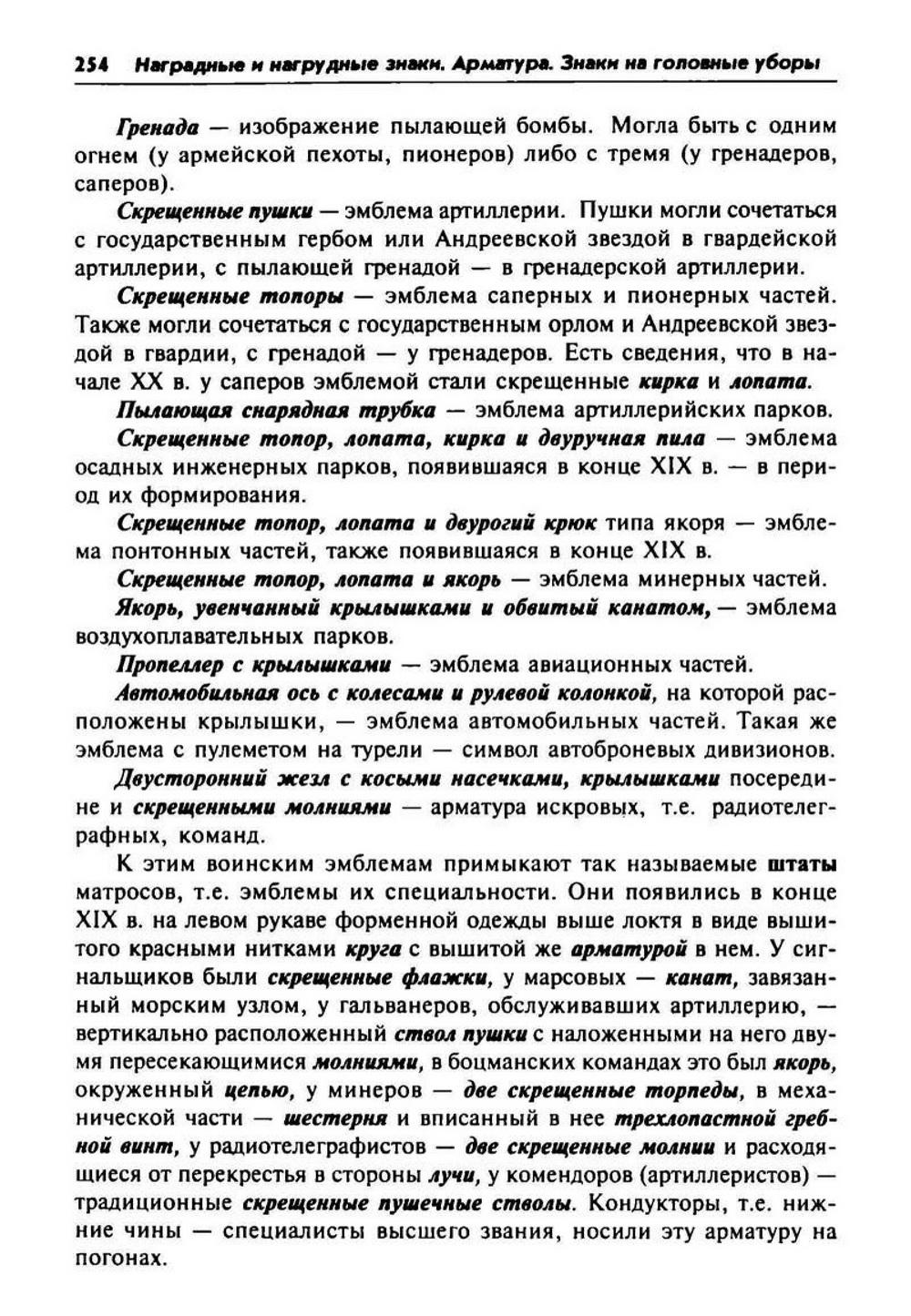 https://i5.imageban.ru/out/2015/11/26/cce5e159b2d2bdbad985eb9ccdf4d67c.jpg