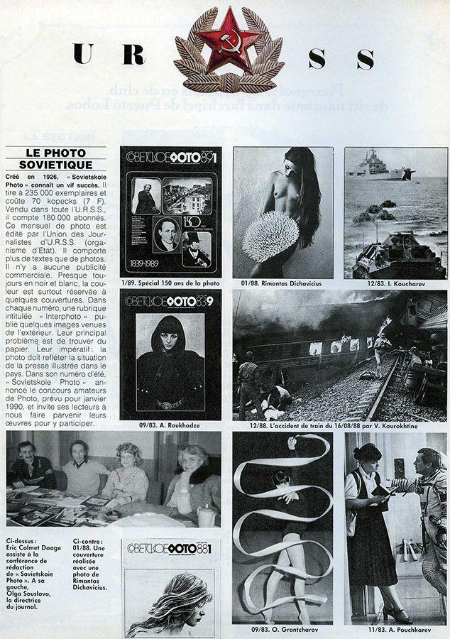Название эротические журналы франции фото 113-841