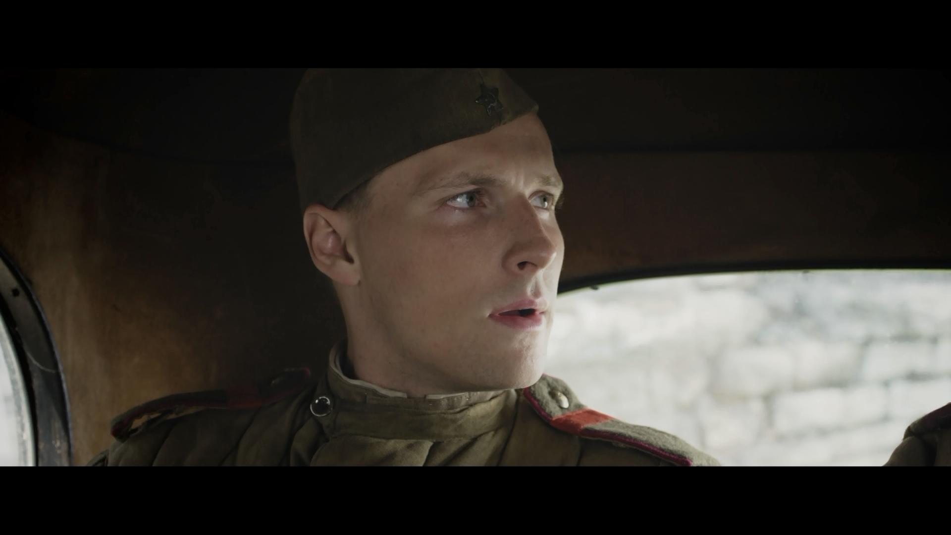 1944 | Blu-ray | Лицензия
