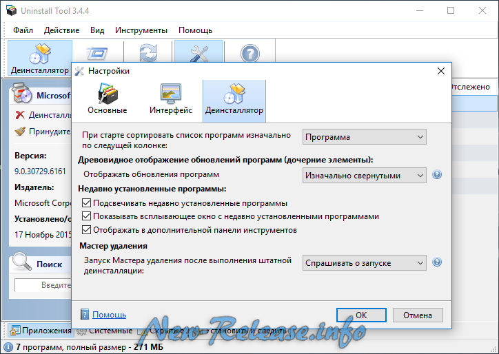 Uninstall Tool 3.5.2 Build 5551