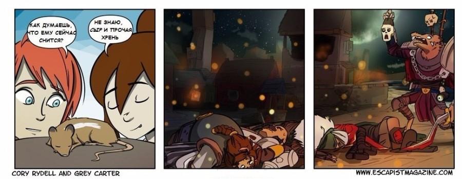 Сны крысенка