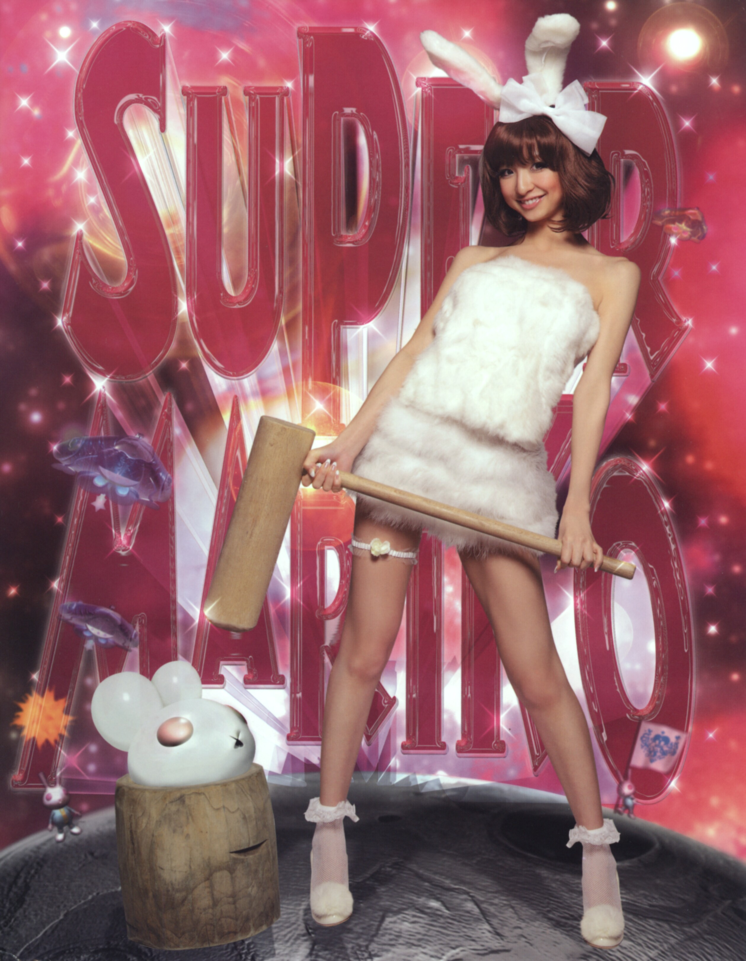 20151209.10.02 Mariko Shinoda - Super Mariko (photobook) (2009) 001 (JPOP.ru).jpg
