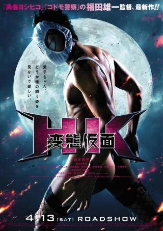 Садо мазо японские фильми