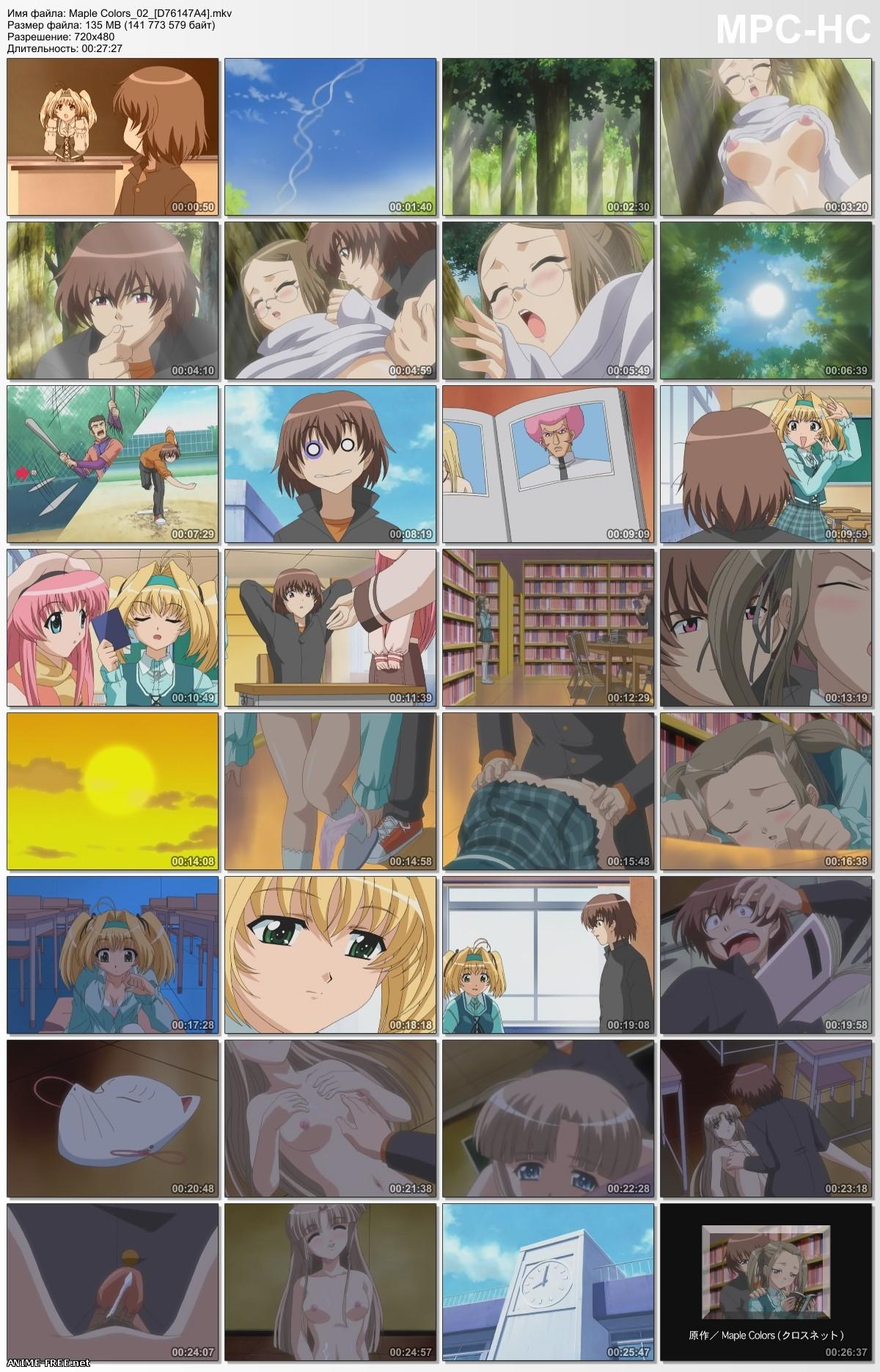Цвета клёна / Maple Colors  [2 из 2] [JPN,RUS,ENG] Anime Hentai