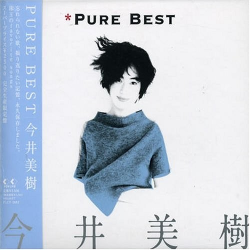 20151220.01.1 Miki Imai - PURE BEST (2001) cover.jpg