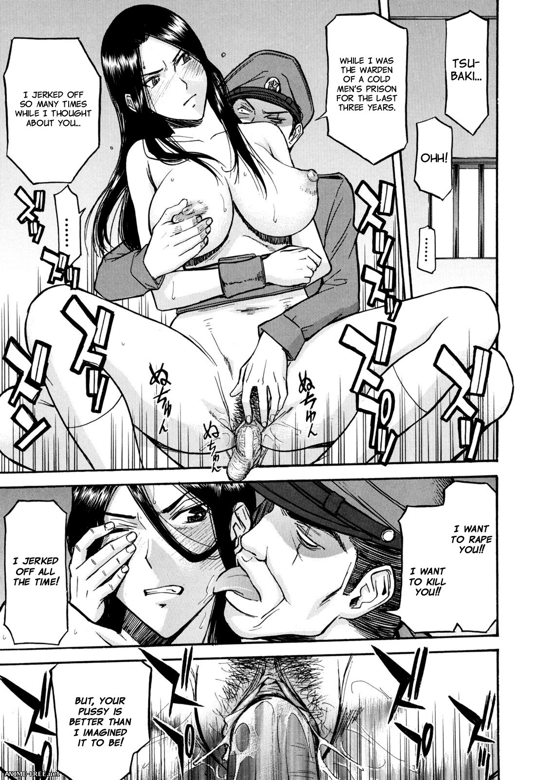 [Inomaru] - High Thrust - Коллекция манги [PtCen] [ENG,JAP,RUS] Manga Hentai