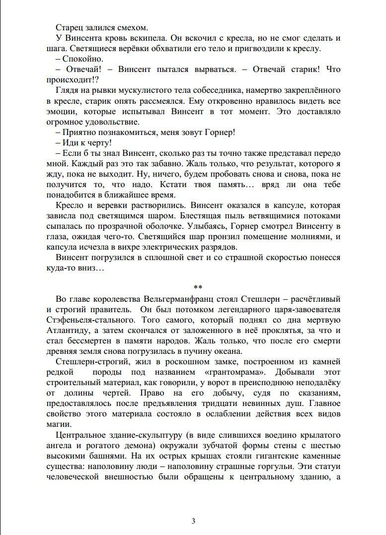 http://i5.imageban.ru/out/2015/12/24/e203a5cf125eec0348f0e1afa57fa3a5.jpg