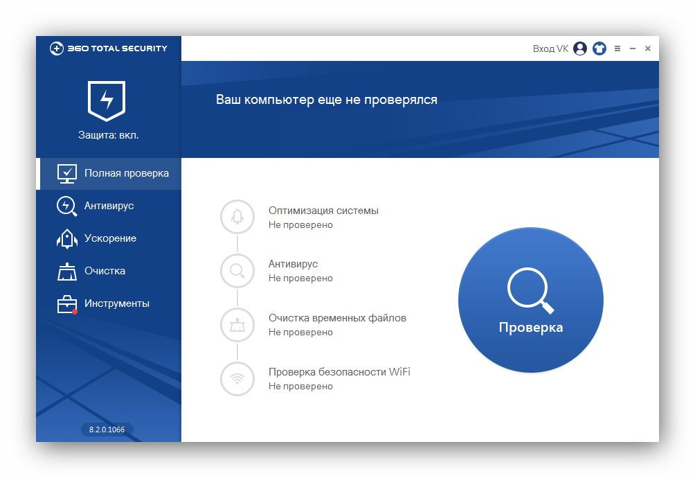 360 Total Security 8.2.0.1066