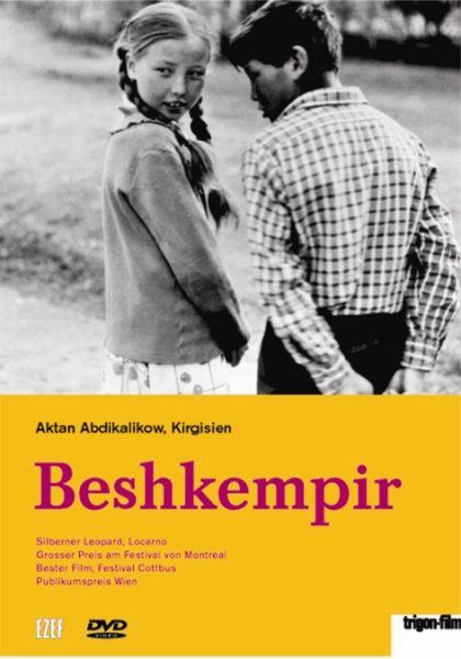 Приемный сын / Beshkempir / Бешкемпир (Актан Арым Кубат) [1998, Кыргызстан, Франция, драма, DVDRip] Sub Rus (daft digger) + Sub Eng (hard) + Original Kyrg