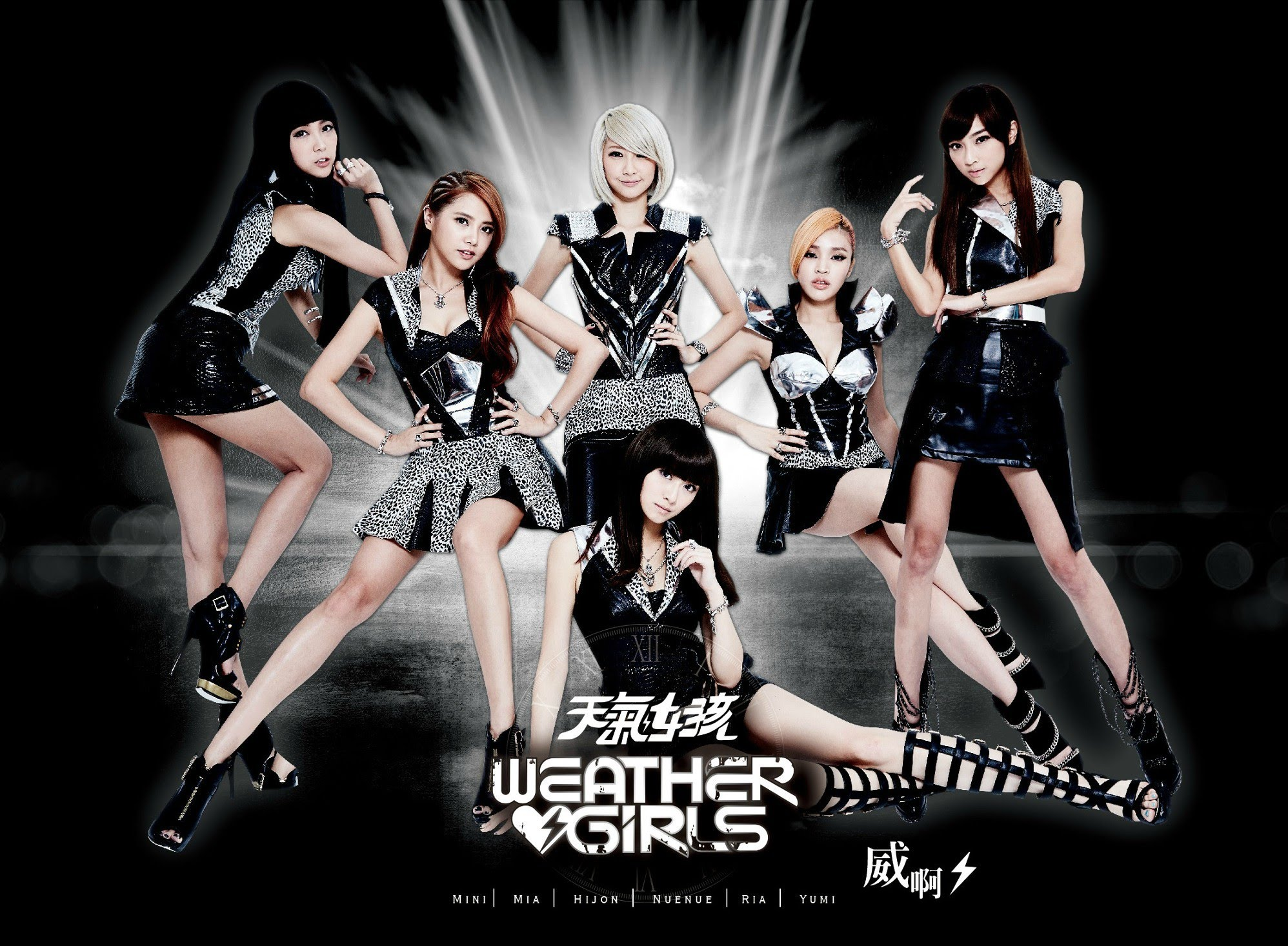 20160107.04.1 Weather Girls - Wei A cover.jpg