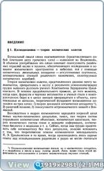 http://i5.imageban.ru/out/2016/01/14/2bbc80a2dbe368b9dcc2041a5fba9dcb.jpg