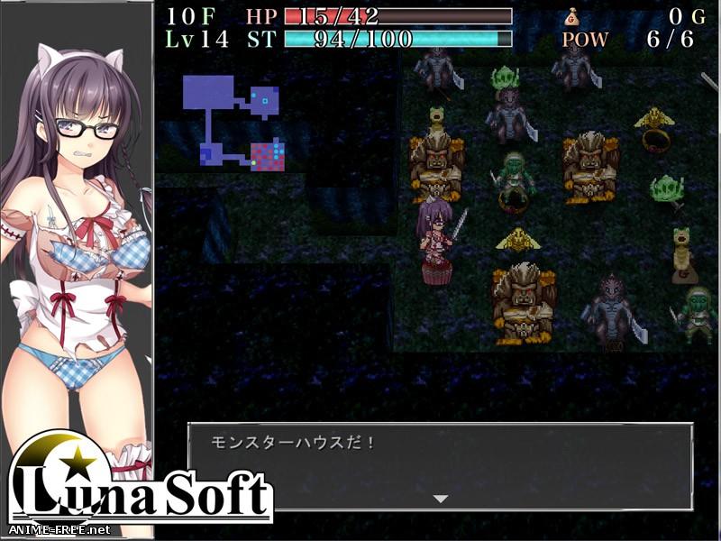 Dungeons & Heroines - Fushigi no Meikyuu to Ikai no Shoujo [2015] [Cen] [jRPG, VN] [JAP] H-Game