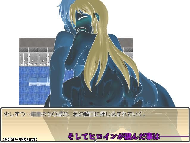 Inevitable ~ kanojo no eranda 1 no koto [2016] [Cen] [jRPG] [JAP] H-Game