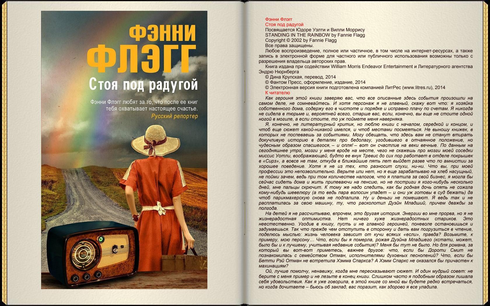 http://i5.imageban.ru/out/2016/01/25/4e809846031e68d9c61658f20e41cc44.jpg
