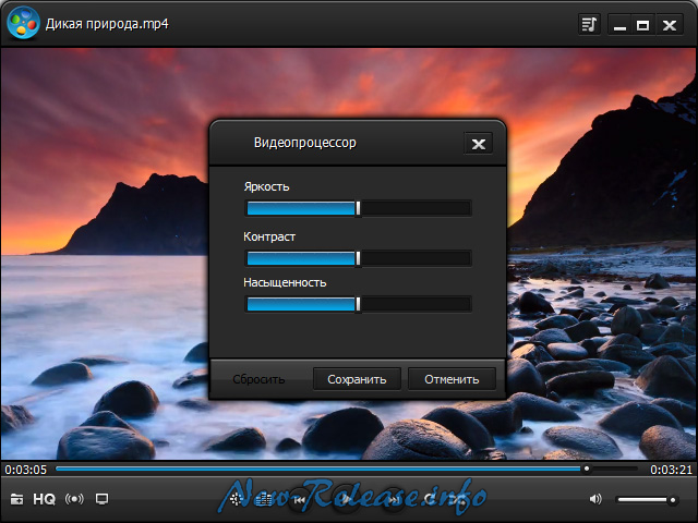 Windows Player 3.5.1.0 Final