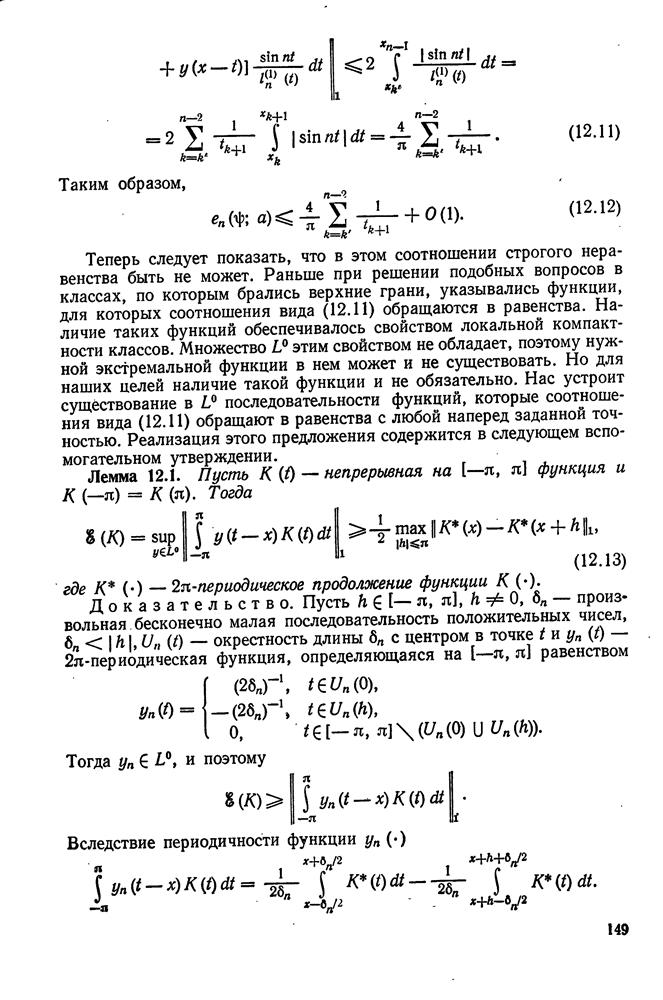 book vorlesungen uber zahlentheorie band