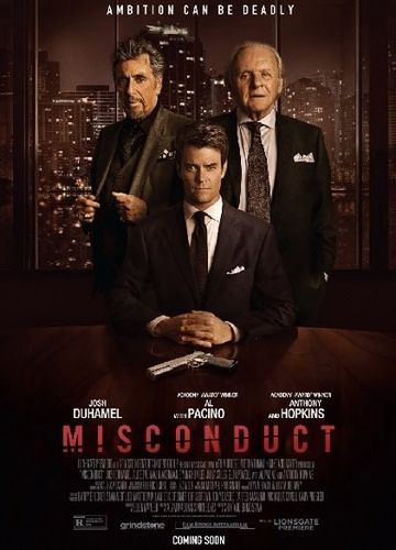 Хуже, чем ложь / Misconduct  (2016)  WEB-DL 1080p
