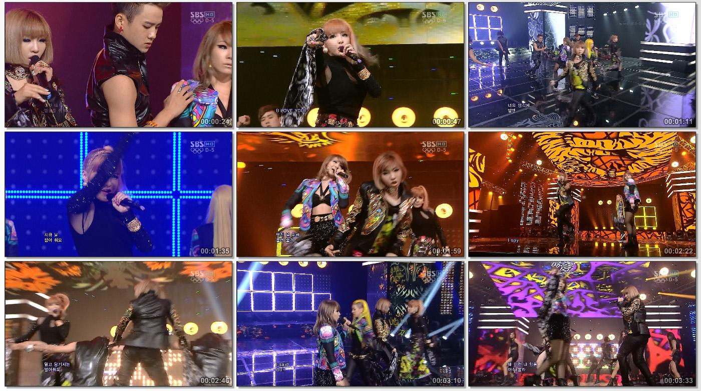 20160209.03.31 2NE1 - I Love You (Inkigayo 2012.07.22 HDTV) (JPOP.ru).ts_thumbs_[2016.02.11_00.04.17].jpg