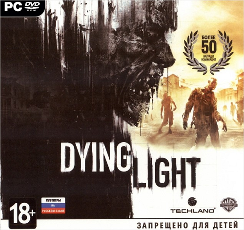 Dying Light: The Following - Enhanced Edition [v 1.15.0 + DLCs] (2016) PC | RePack от xatab