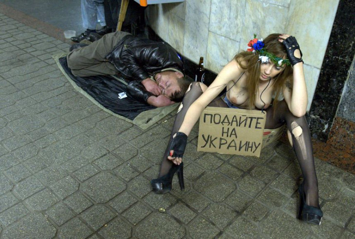 ebanaya-ukraina