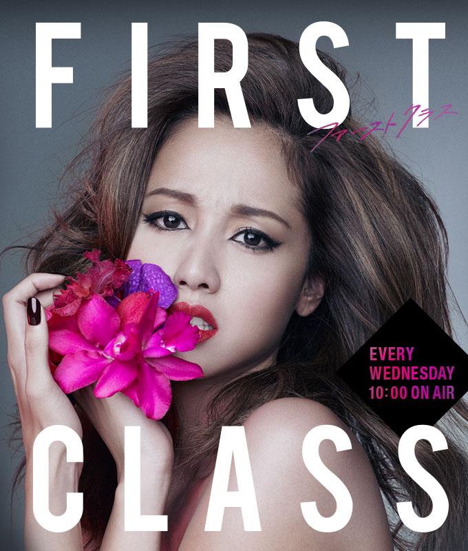 20160217.03 First Class 2 poster.jpg