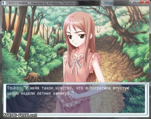 Cross†Channel [2003] [Cen] [VN] [RUS,ENG,JAP] H-Game