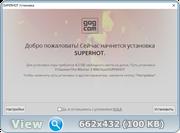 SUPERHOT (2016) [Ru/Multi] (1.0/2.0.0.4) License GOG - скачать бесплатно торрент