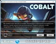 Cobalt (2016) [Multi] (133b Gold) Repack R.G. Механики - скачать бесплатно торрент