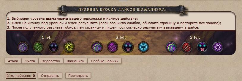 http://i5.imageban.ru/out/2016/03/05/08eb814739403a5f81bf250ad536a928.jpg