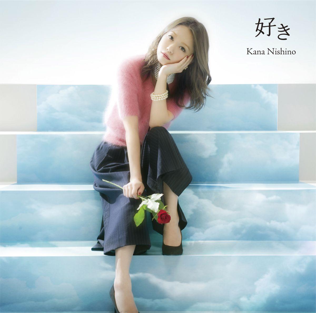 20160311.22 Kana Nishino - Suki cover 2.jpg