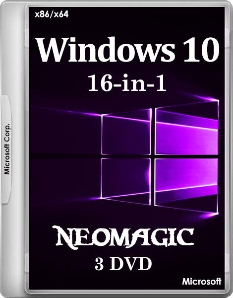 Windows 10 1511 16in1 by neomagic (3 DVD) (x86-x64) (2016) Rus
