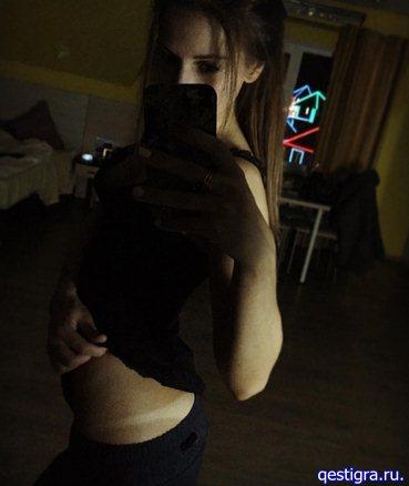Кальций беременным с какой недели 57