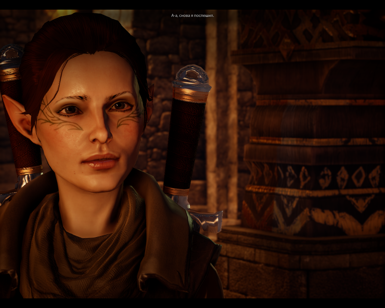 DragonAgeInquisition 2016-03-19 10-20-56-722.png
