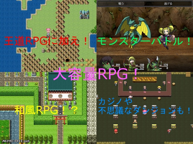 Mado * Magi Quest [2015] [Cen] [jRPG, 3DCG] [JAP] H-Game