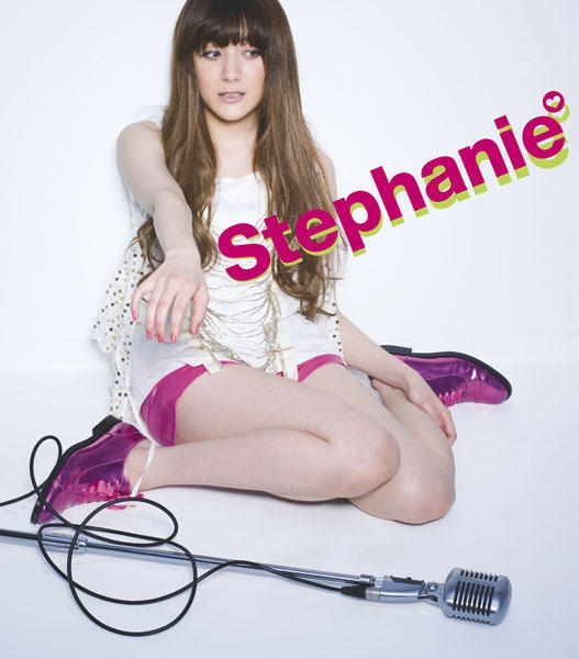20160331.04.17 Stephanie - Future cover.jpg