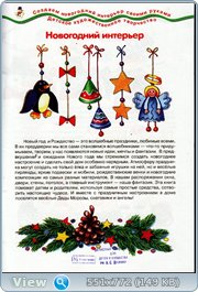 http://i5.imageban.ru/out/2016/04/01/e4de3dcf7ad1b14d6be6551a410e6744.jpg