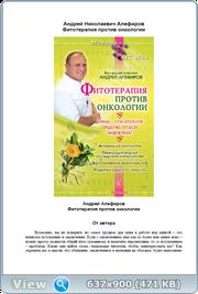 http://i5.imageban.ru/out/2016/04/01/f8e5854548a023a6c4e5a41a3129a01c.png