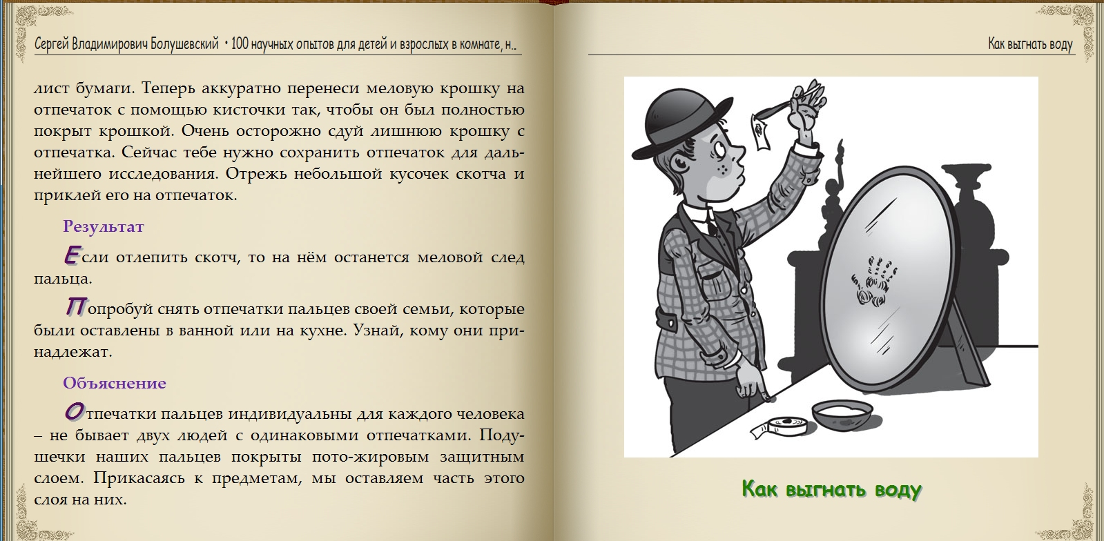 Логические флеш игры  logical flash games   Сборник