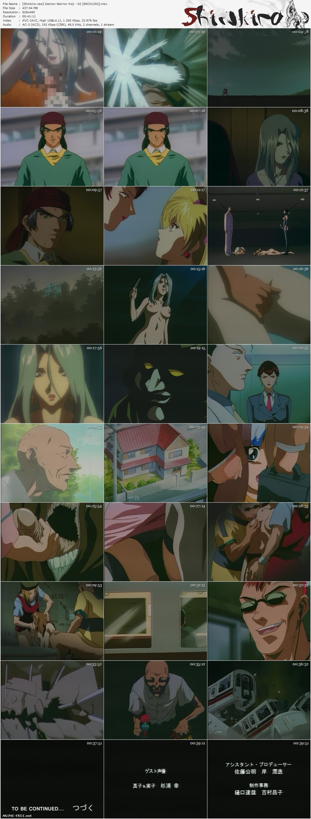 Demon Warrior Koji / Kairauku Satsujin Chousakan Koji / Охотник на демонов Кодзи [3 из 3] [RUS,ENG,JAP] Anime Hentai