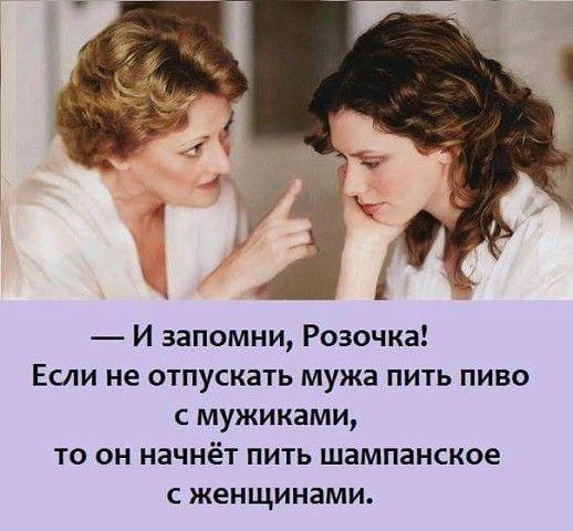 http://i5.imageban.ru/out/2016/04/08/c94d41dc4eb82f00f0f9038aa5475d6e.jpg