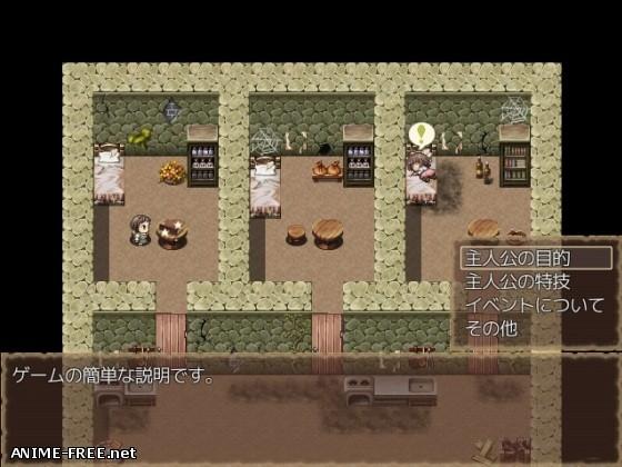 Genseki no sekai [2016] [Cen] [jRPG] [JAP] H-Game