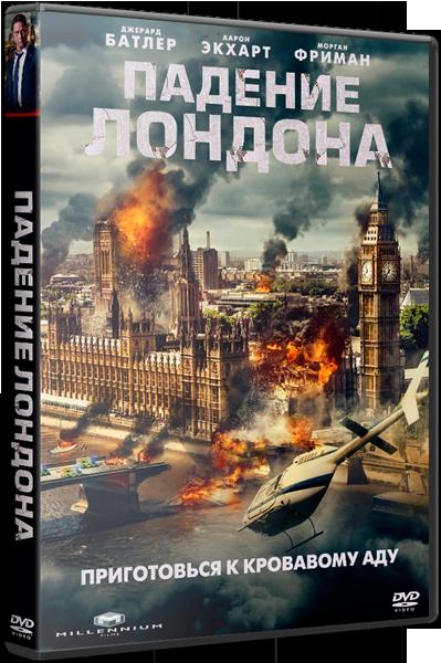 Падение Лондона / London Has Fallen (2016) BDRip 720p от Scarabey | Лицензия