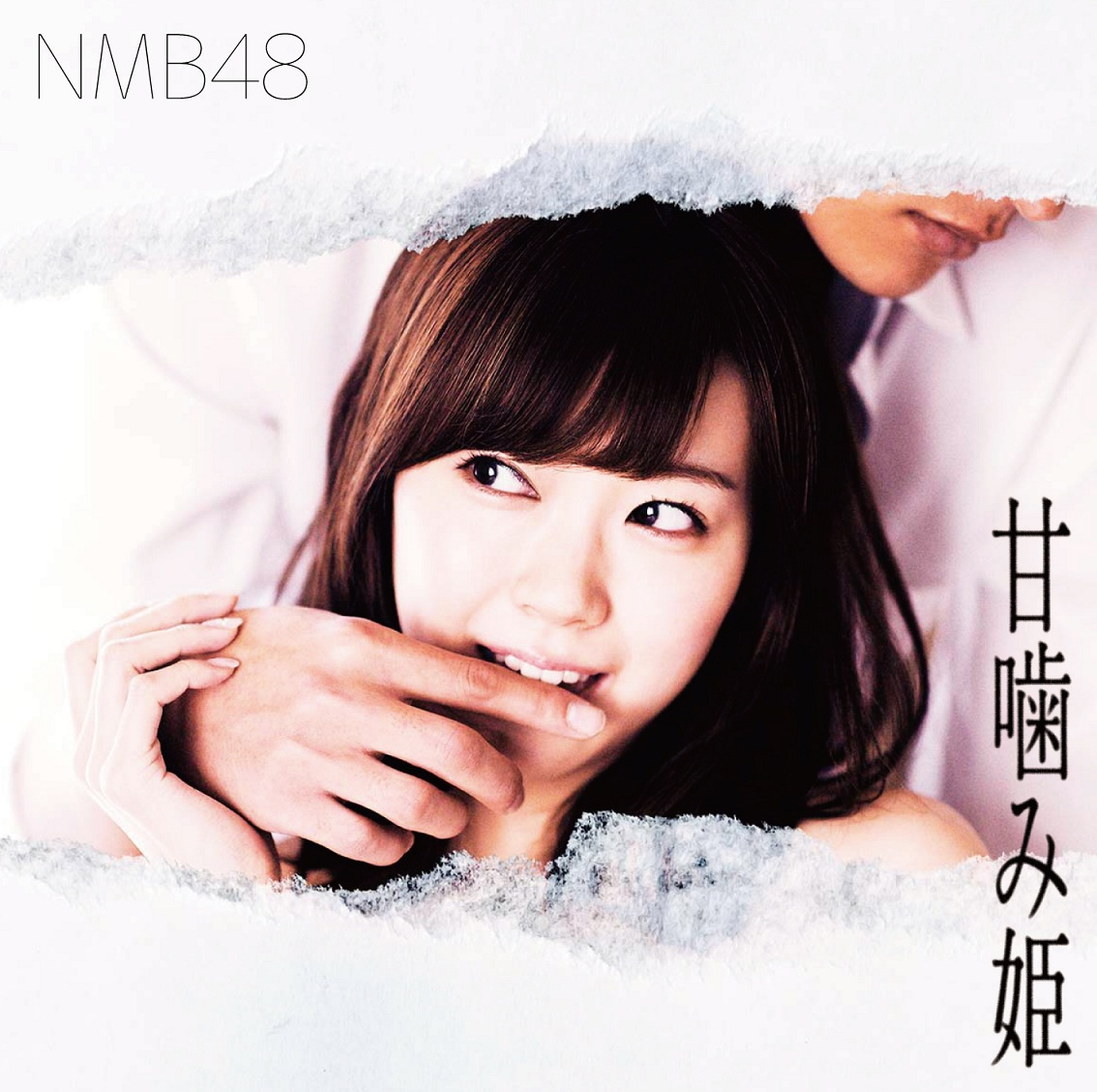 20160423.15.21 NMB48 - Amagami Hime (Type A) cover 3.jpg