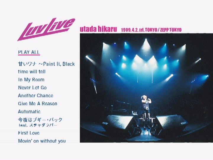20160425.20.Utada Hikaru - First Love (15th Anniversary Deluxe Edition) (DVD.iso) (JPOP.ru) menu.jpg