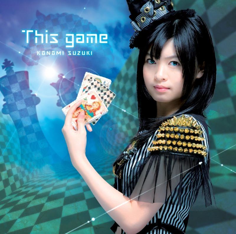 20160425.20.Konomi Suzuki - This game (DVD.iso) (JPOP.ru) cover 1.jpg