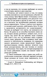 http://i5.imageban.ru/out/2016/04/26/bb6374edd3d3c02e9ee97243c1e83874.jpg