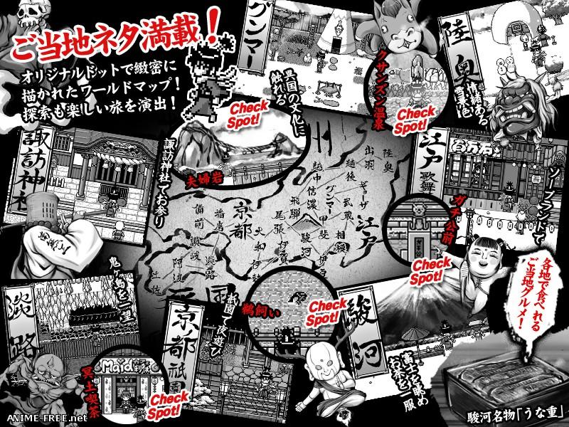 MANGE II -Neohistorical Ero RPG- [2016] [Cen] [jRPG] [JAP] H-Game